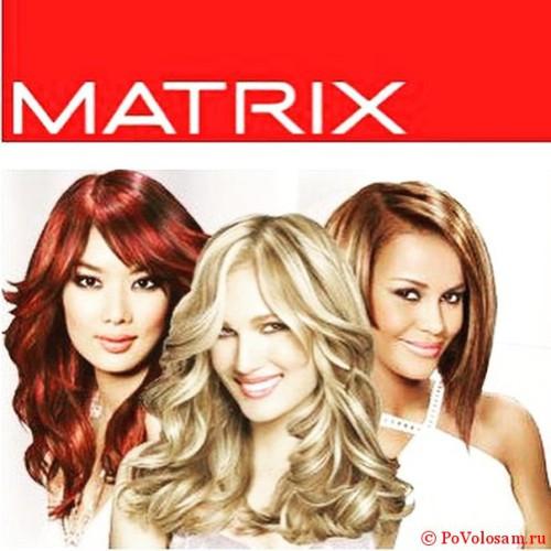 матрикс виды цвета