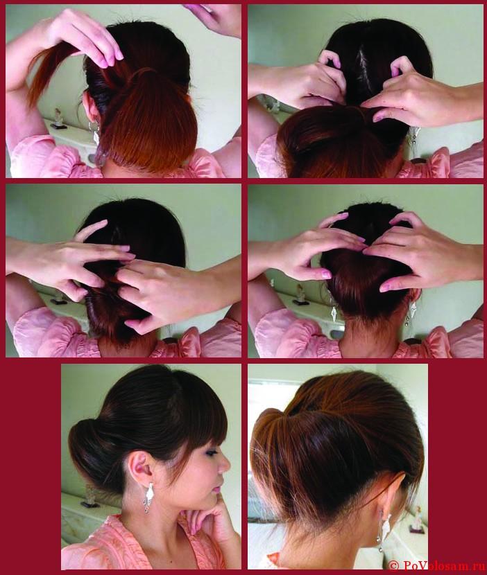 Прически на длинные волосы с челкой в домашних условиях фото пошагово в