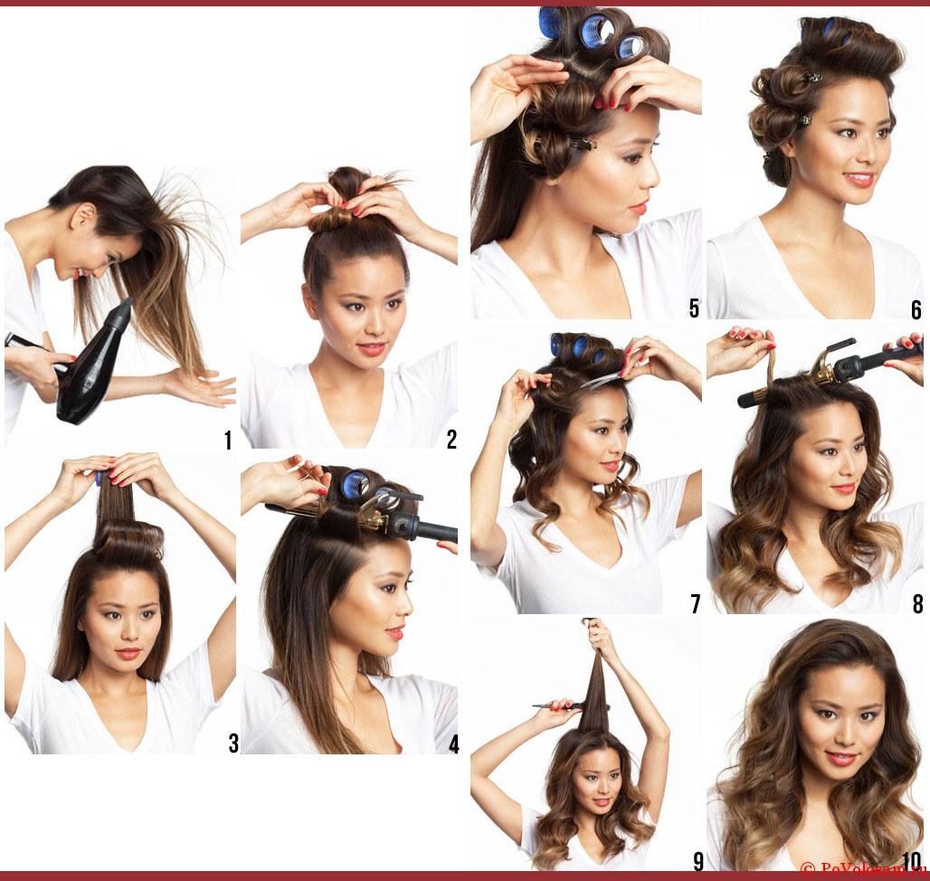 Прически на бигуди на длинные волосы