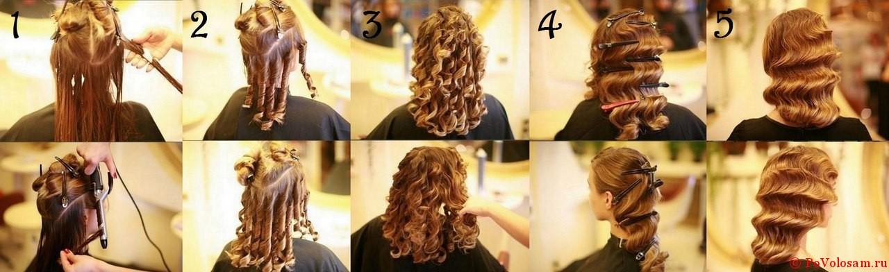 Прическа на длинные волосы в стиле ретро