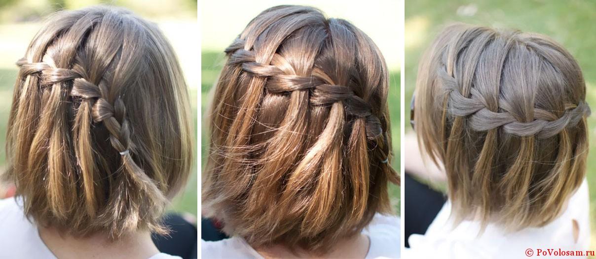 прически с плетением на волосы до плеч