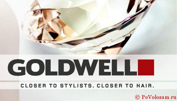 голдвелл Goldwell