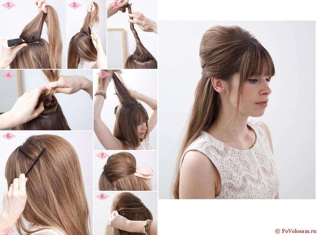 Как можно красиво заколоть волосы: пошаговые фото