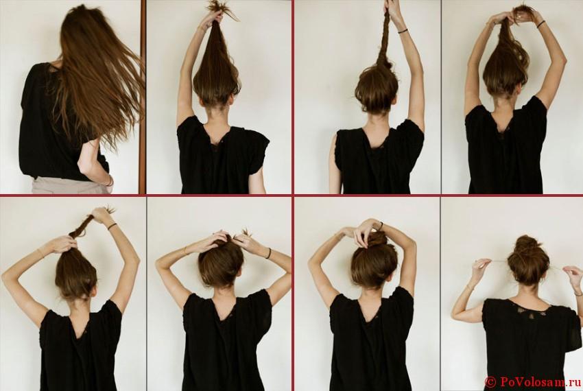 как сделать простой пучок из волос пошаговая инструкция - фото 11