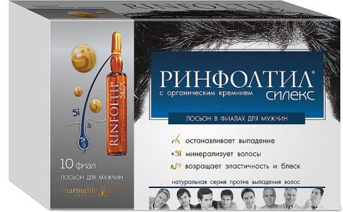 система для восстановления волос – Ринфолтил Силекс