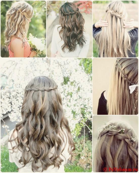 водопад из кос