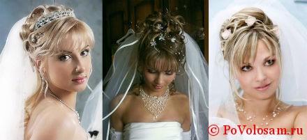 pr-s-ch-svadebnie