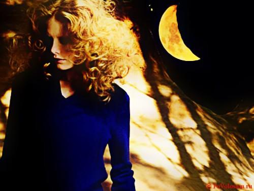 луна и стрижка