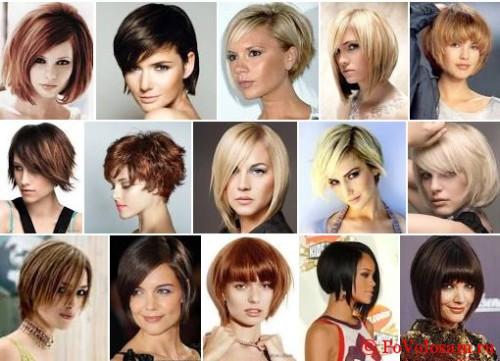 Виды причёсок с