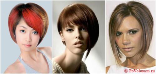 Ассиметрия на средние волосы