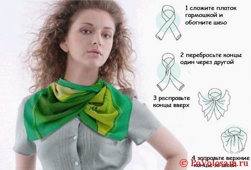 Арафатка - квадратный шарф