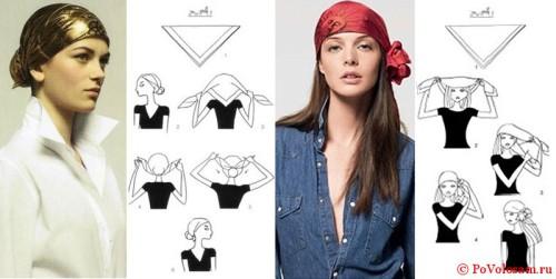 платок вокруг головы 2 способа