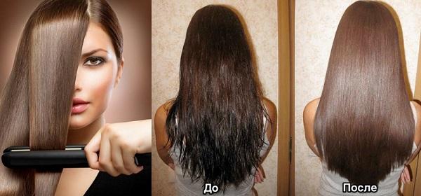 выпрямление кудрявых волос утюжком