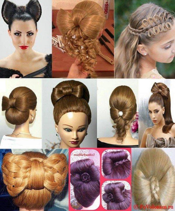 Прическа бант из волос и её разновидности